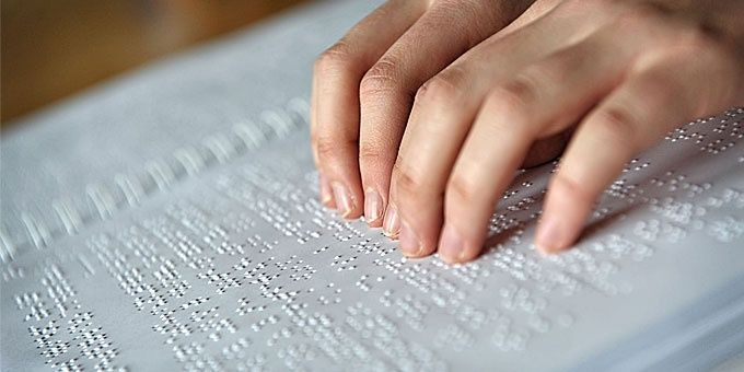 braille code NEWSEAS EAE.GR